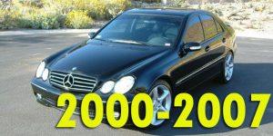 Защита картера двигателя для Mercedes-Benz C-Class 2000-2007
