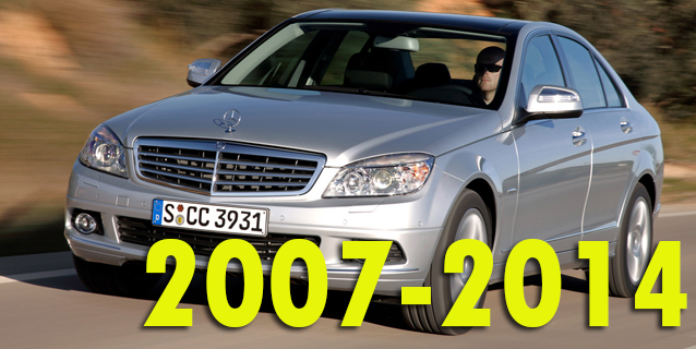 Фаркопы для Mercedes-Benz C-Class 2007-2014