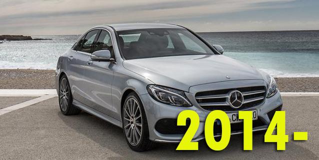 Защита картера двигателя для Mercedes-Benz C-Class 2014-