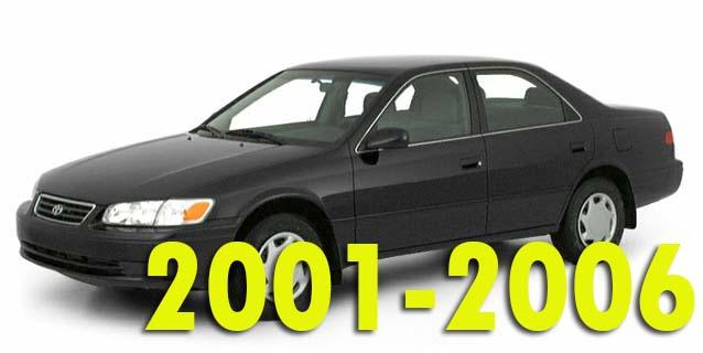 Фаркопы для Toyota Camry V30 2001-2006