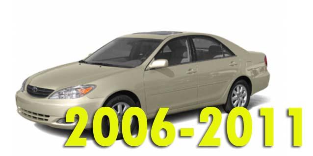 Фаркопы для Toyota Camry V40 2006-2011