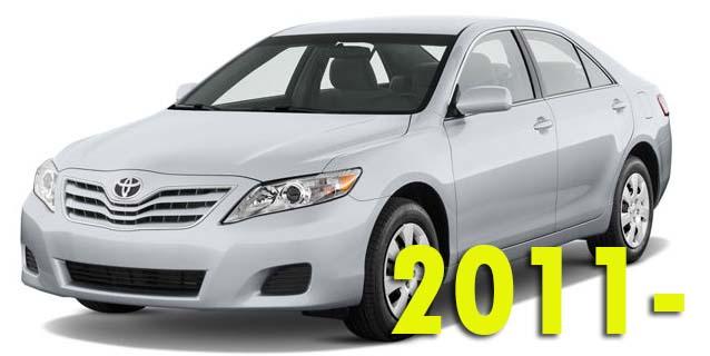 Фаркопы для Toyota Camry V50 2011-