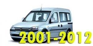 Защита картера двигателя для Opel Combo 2001-2012