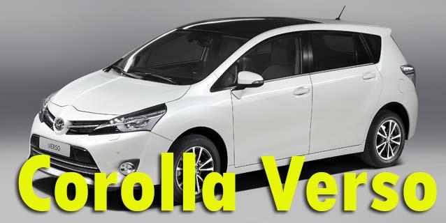 Фаркопы для Toyota Corolla Verso