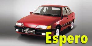Защита картера двигателя для Daewoo Espero