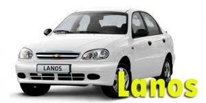 Защита картера двигателя для Daewoo Lanos