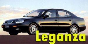 Защита картера двигателя для Daewoo Leganza