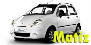 Защита картера двигателя для Daewoo Matiz