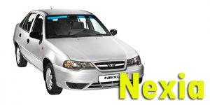Защита картера двигателя для Daewoo Nexia