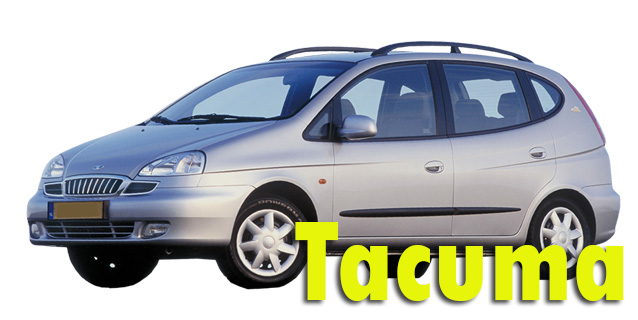 Защита картера двигателя для Chevrolet Tacuma