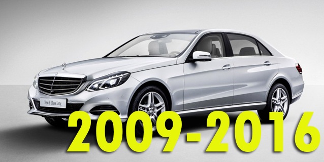 Фаркопы для Mercedes-Benz E-Class 2009-2016