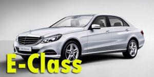 Фаркопы для Mercedes-Benz E-Class