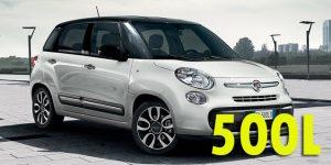 Защита картера двигателя для Fiat 500L