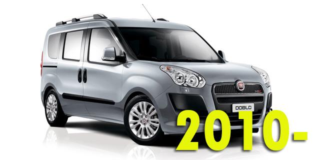 Защита картера двигателя для Fiat Doblo 2010-