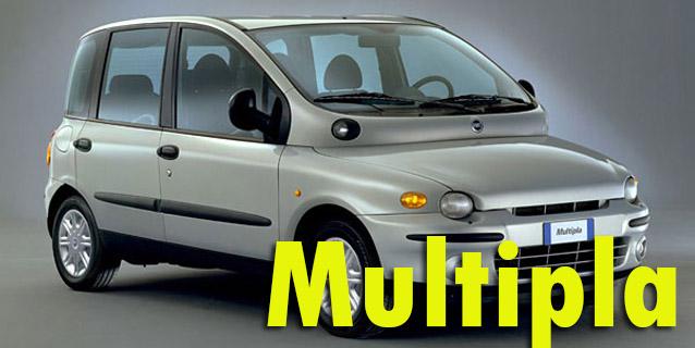 Защита картера двигателя для Fiat Multipla