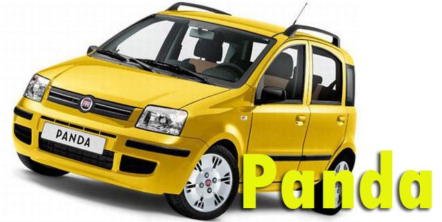 Фаркопы для Fiat Panda