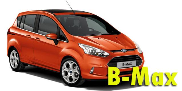 Фаркопы для Ford B-Max