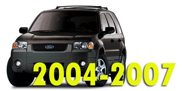 Защита картера двигателя для Ford Escape 2004-2007