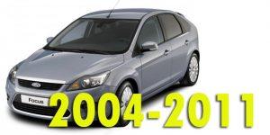Защита картера двигателя для Ford Focus II 2004-2011