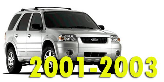 Защита картера двигателя для Ford Maverick 2001-2003
