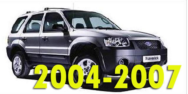 Защита картера двигателя для Ford Maverick 2004-2007
