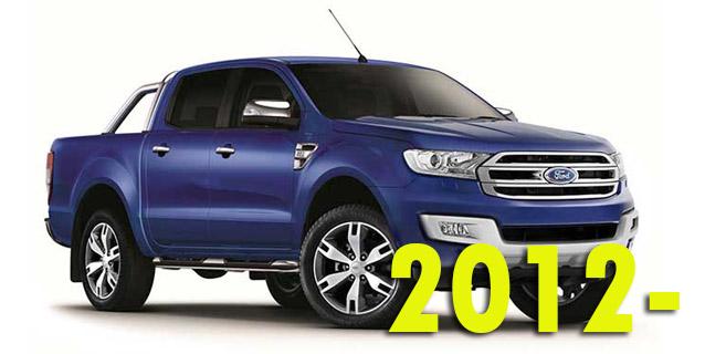 Защита картера двигателя для Ford Ranger 2012-