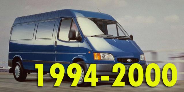 Защита картера двигателя для Ford Transit 1994-2000