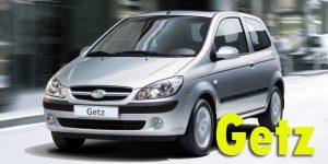 Фаркопы для Hyundai Getz