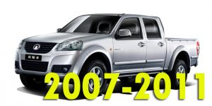 Защита картера двигателя для Great Wall Wingle 3 2007-2011