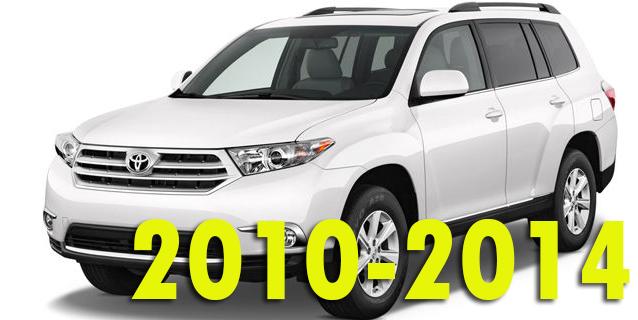 Фаркопы для Toyota Highlander 2010-2014