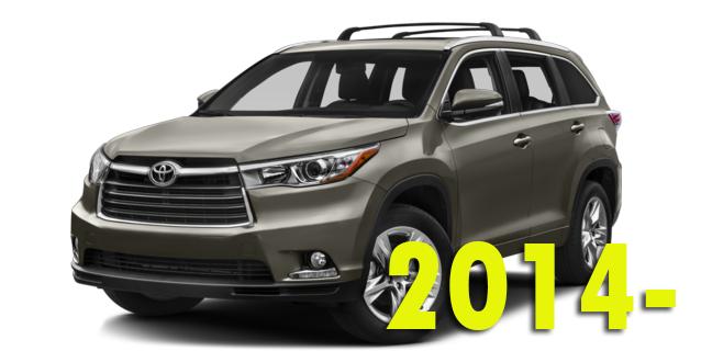 Фаркопы для Toyota Highlander 2014-
