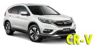 Защита картера двигателя для Honda CR-V