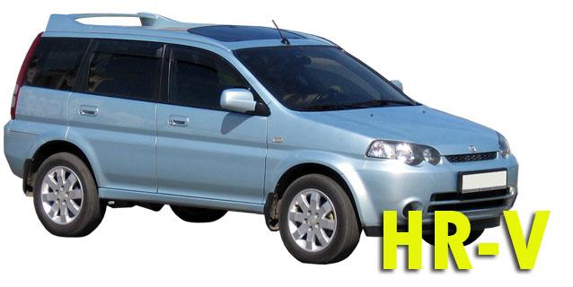 Фаркопы для Honda HR-V