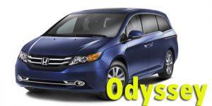 Фаркопы для Honda Odyssey