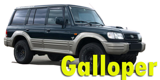 Фаркопы для Hyundai Galloper
