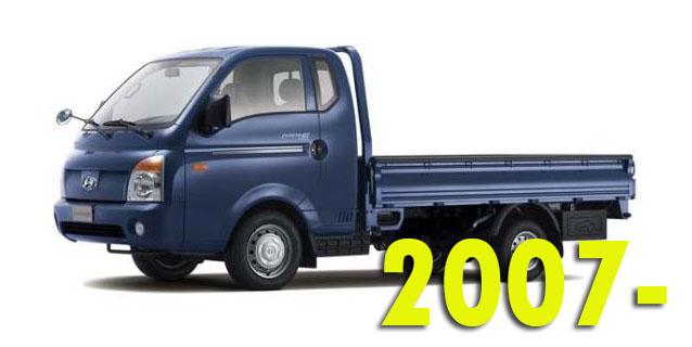 Защита картера двигателя для Hyundai Porter 2007-