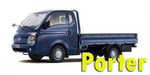 Фаркопы для Hyundai Porter