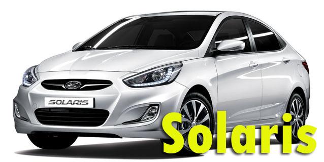 Фаркопы для Hyundai Solaris