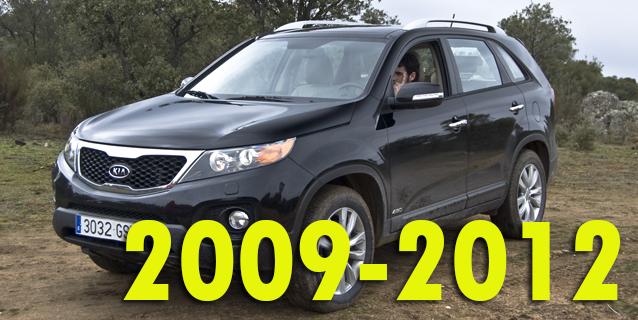 Защита картера двигателя для Sorento 2009-2012