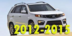 Защита картера двигателя для Sorento 2012-2015