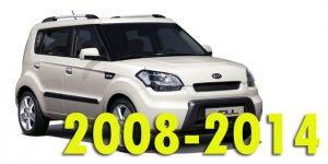 Защита картера двигателя для Kia Soul 2008-2014