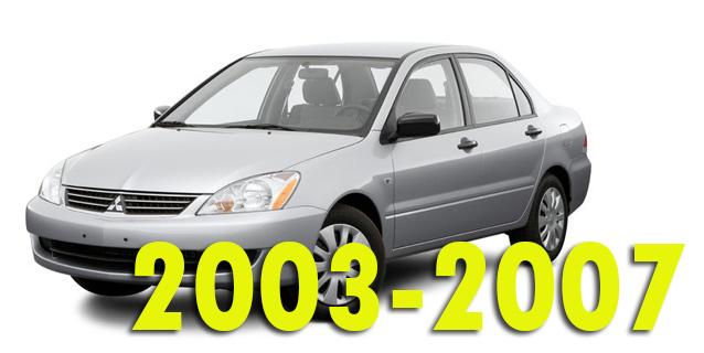 Фаркопы для Mitsubishi Lancer 2003-2007