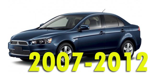 Фаркопы для Mitsubishi Lancer 2007-2012