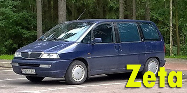 Фаркопы для Lancia Zeta