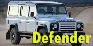 Фаркопы для Land Rover Defender