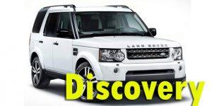 Фаркопы для Land Rover Discovery