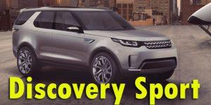 Фаркопы для Land Rover Discovery Sport