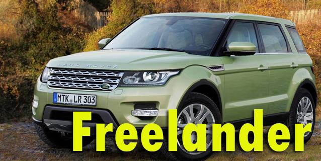 Фаркопы для Land Rover Freelander