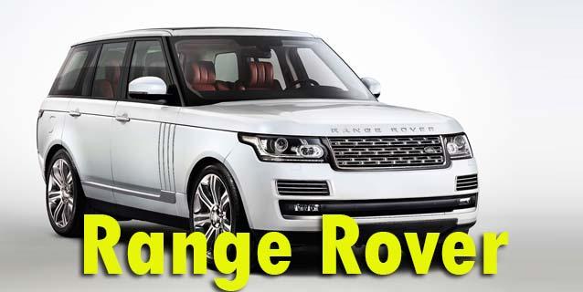 Защита картера двигателя для Land Rover Range Rover