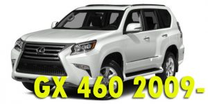 Защита картера двигателя для Lexus GX 460 2009-